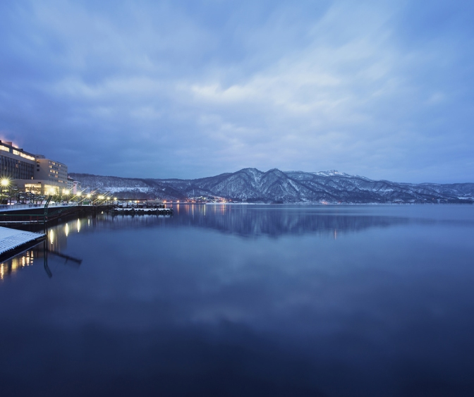 Culture driven policies and revaluation of local cultural assets: A tale of two cities, Otaru and Yubari